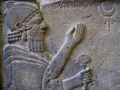 ..Stylized Babylonian beard